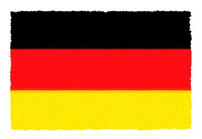 ドイツ連邦共和国の国旗イラスト 由来・意味を解説