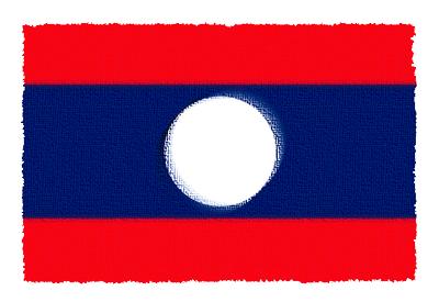 ラオス人民民主共和国の国旗イラスト 由来・意味を解説