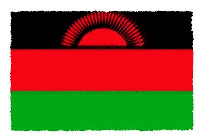 マラウィ共和国の国旗イラスト 由来・意味を解説
