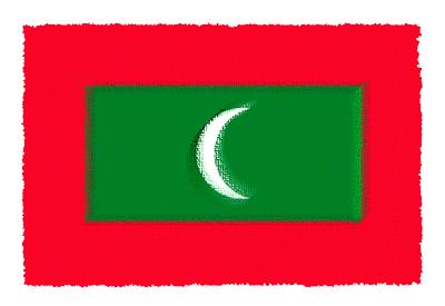モルディブ共和国の国旗イラスト 由来・意味を解説