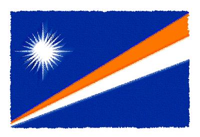 マーシャル諸島共和国の国旗イラスト 由来・意味を解説