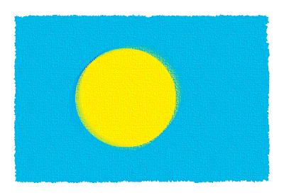 パラオ共和国の国旗イラスト 由来・意味を解説
