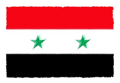 シリア・アラブ共和国の国旗イラスト 由来・意味を解説
