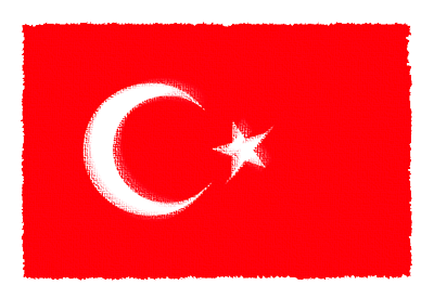 トルコ共和国の国旗イラスト 由来・意味を解説