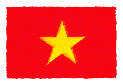 ベトナム社会主義共和国の国旗イラスト 由来・意味を解説