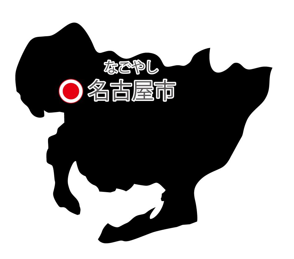 愛知県無料フリーイラスト|日本語・県庁所在地あり・ルビあり(黒)