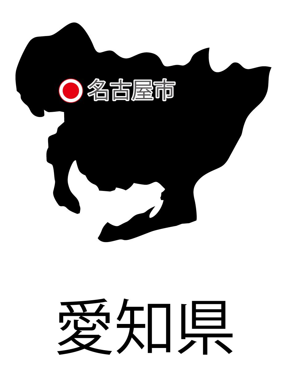 愛知県無料フリーイラスト|日本語・都道府県名あり・県庁所在地あり(黒)