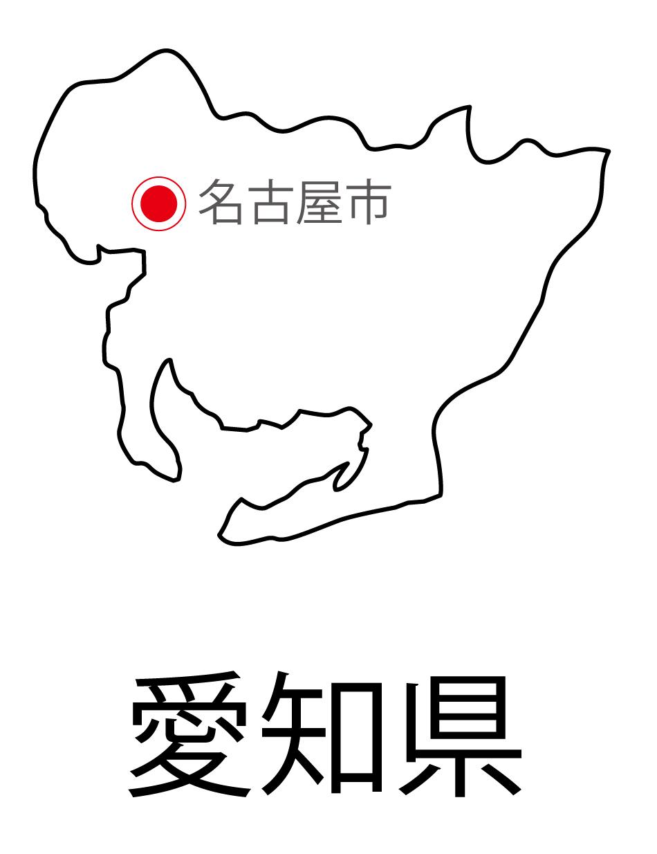 愛知県無料フリーイラスト|日本語・都道府県名あり・県庁所在地あり(白)