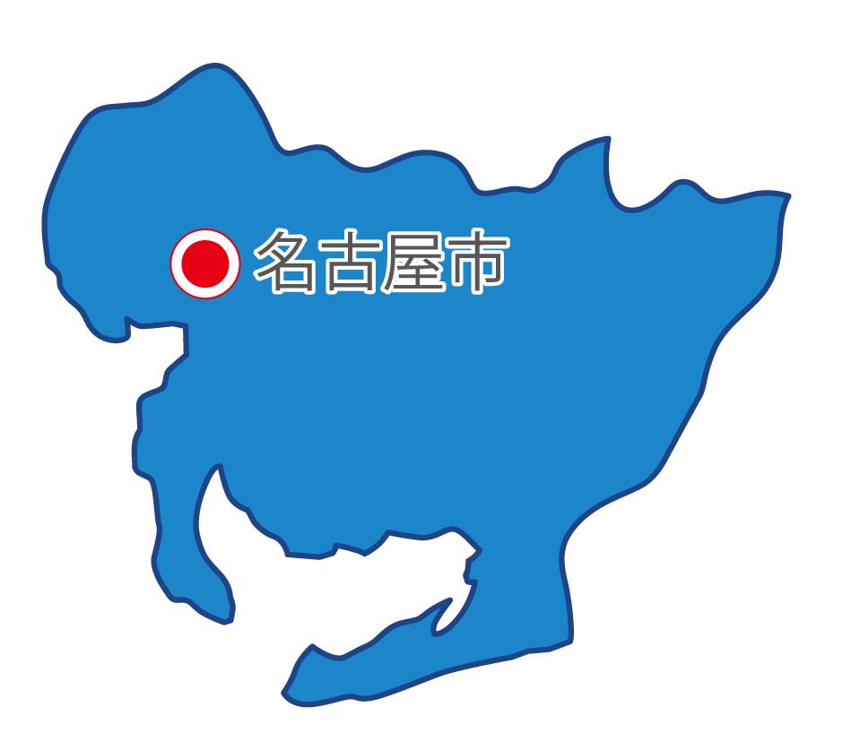 愛知県無料フリーイラスト|日本語・県庁所在地あり(青)