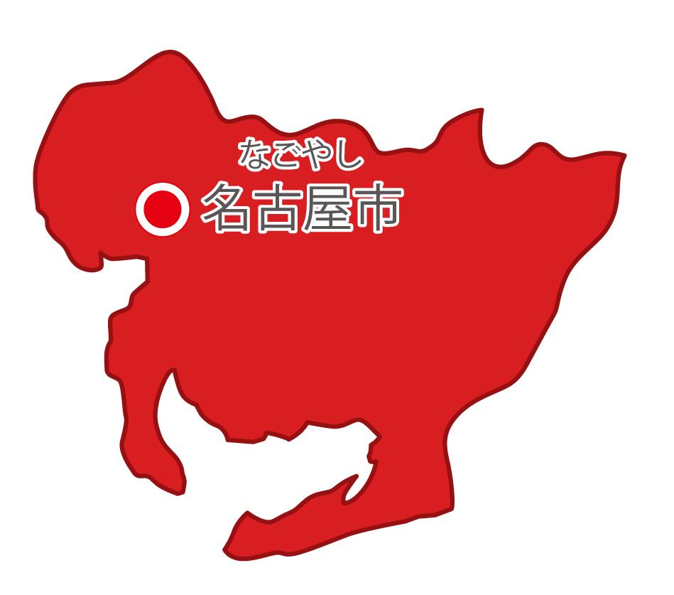 愛知県無料フリーイラスト|日本語・県庁所在地あり・ルビあり(赤)