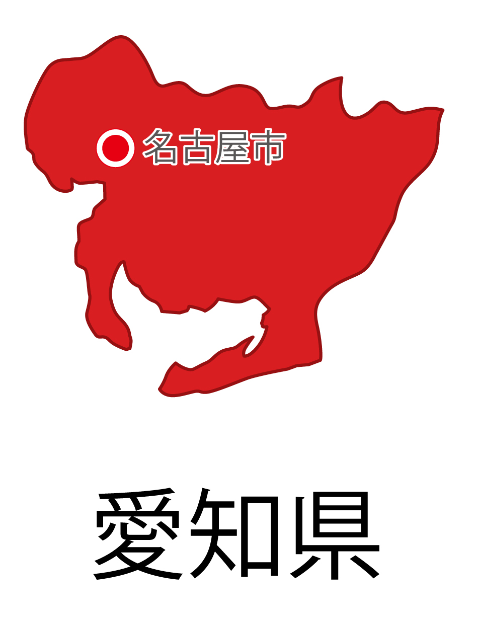 愛知県無料フリーイラスト|日本語・都道府県名あり・県庁所在地あり(赤)