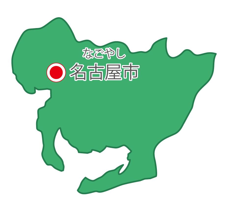 愛知県無料フリーイラスト|日本語・県庁所在地あり・ルビあり(緑)