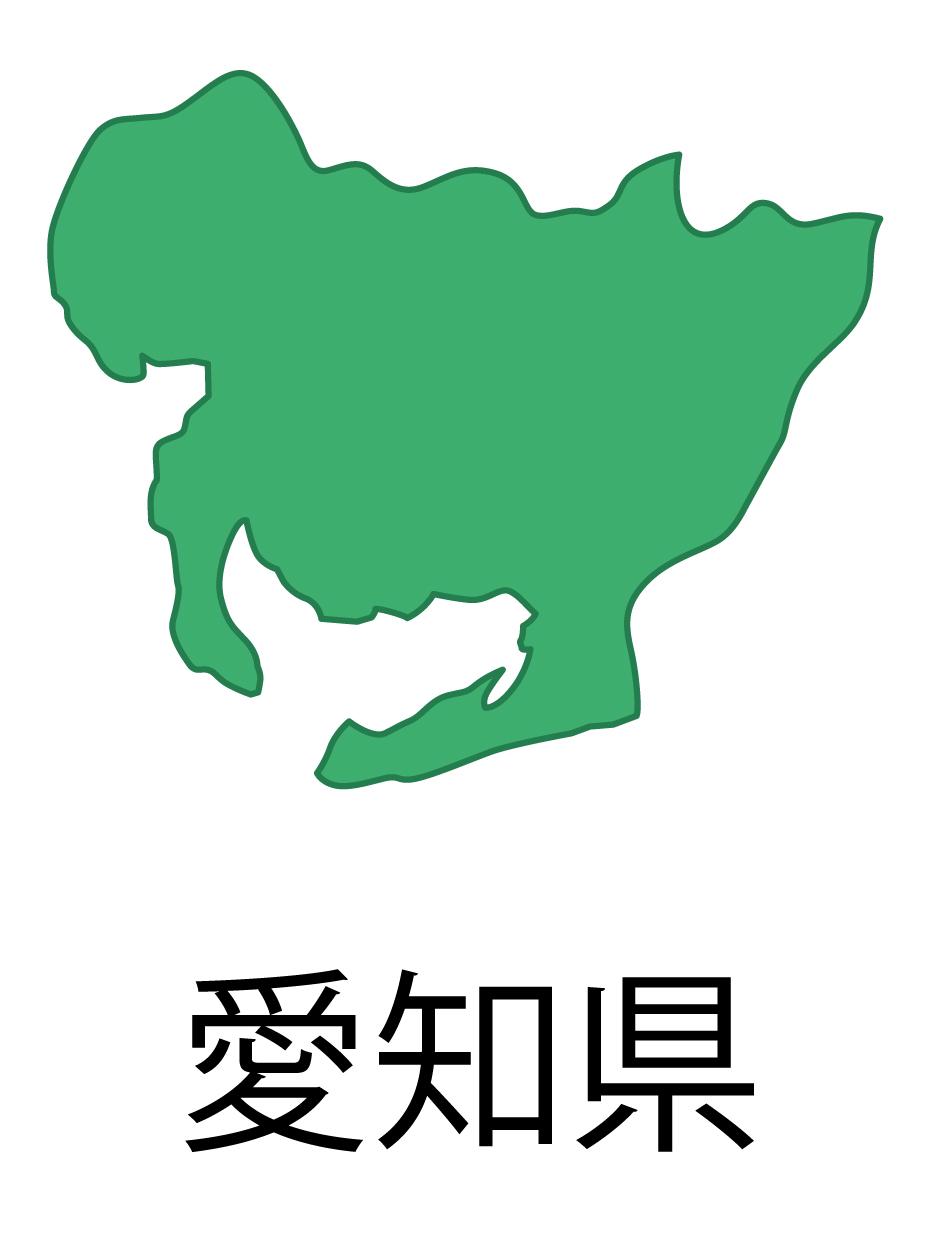 愛知県無料フリーイラスト|日本語・都道府県名あり(緑)