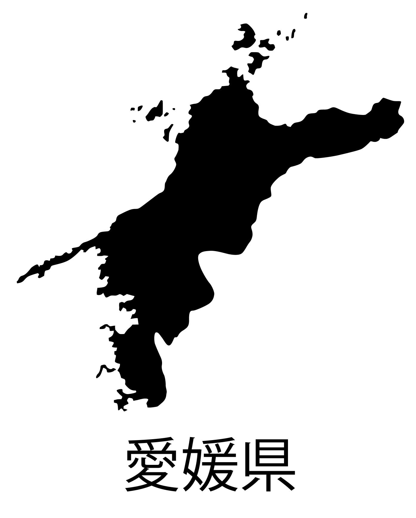 愛媛県無料フリーイラスト|日本語・都道府県名あり(黒)