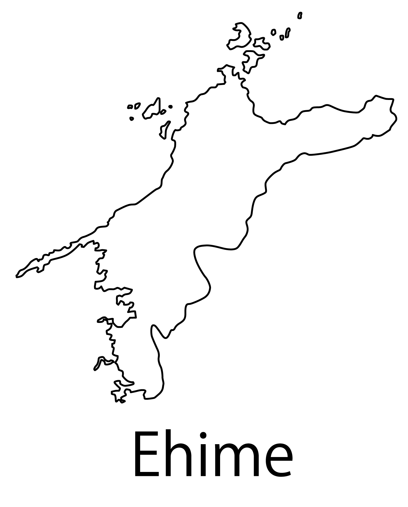 愛媛県無料フリーイラスト|英語・都道府県名あり(白)