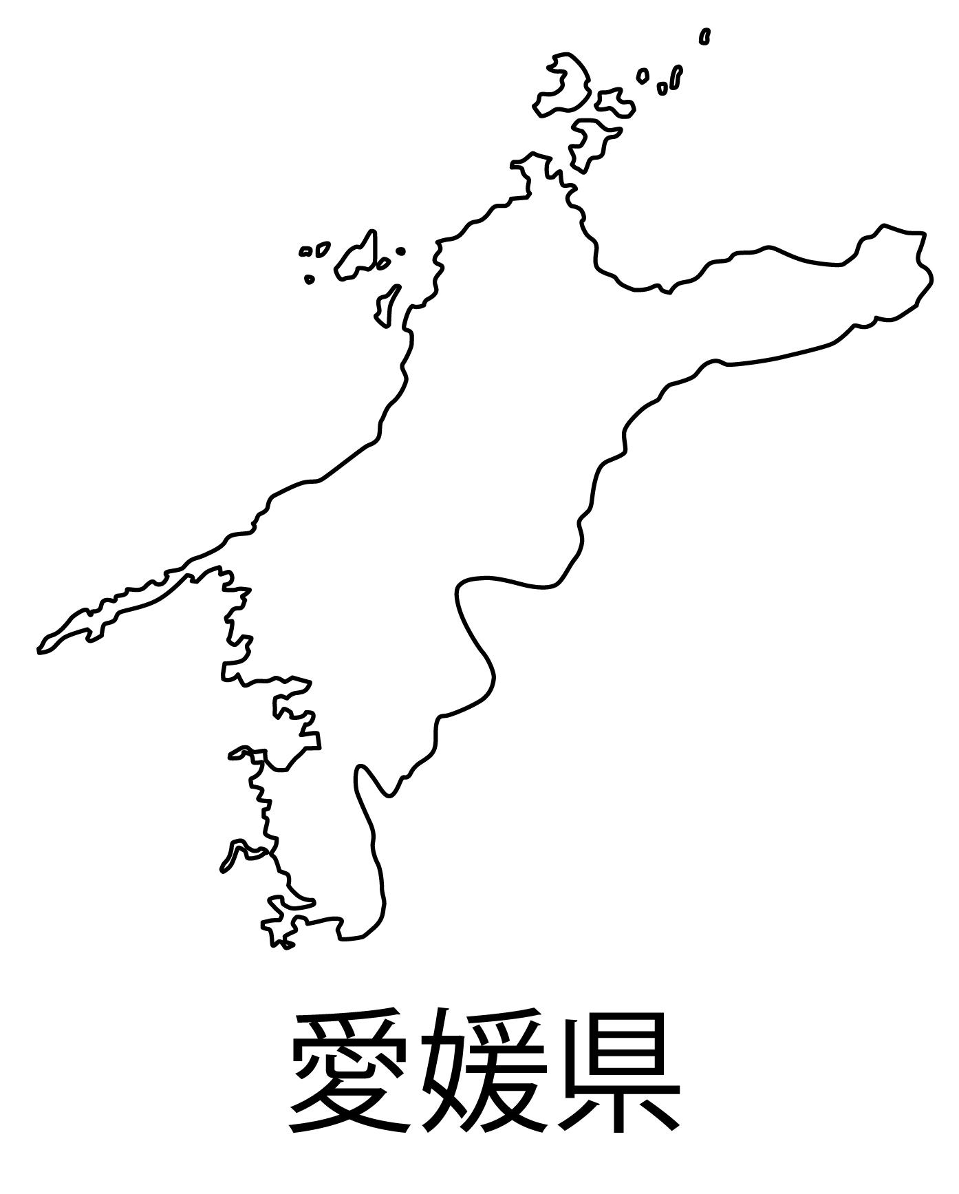 愛媛県無料フリーイラスト|日本語・都道府県名あり(白)