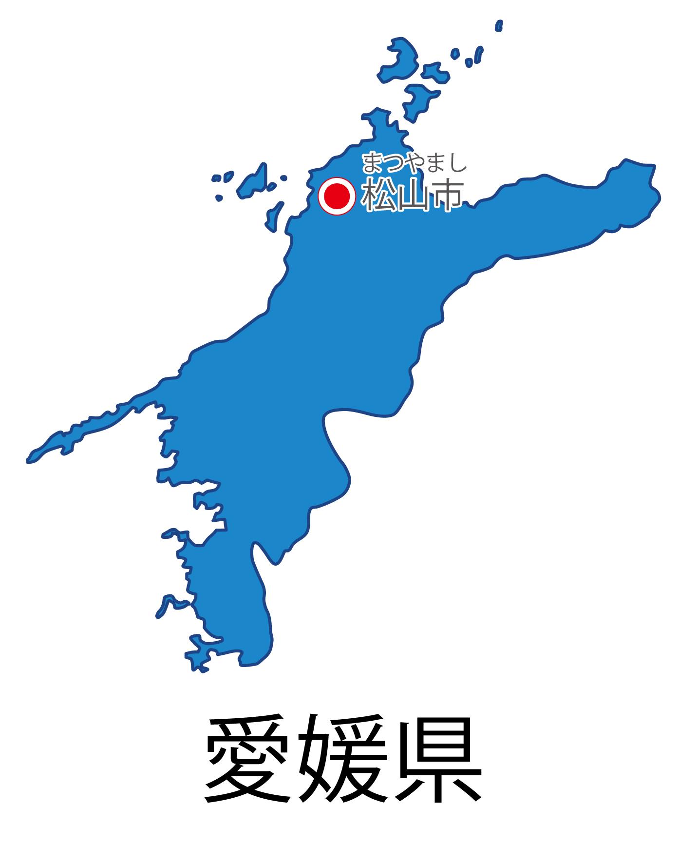 愛媛県無料フリーイラスト|日本語・都道府県名あり・県庁所在地あり・ルビあり(青)