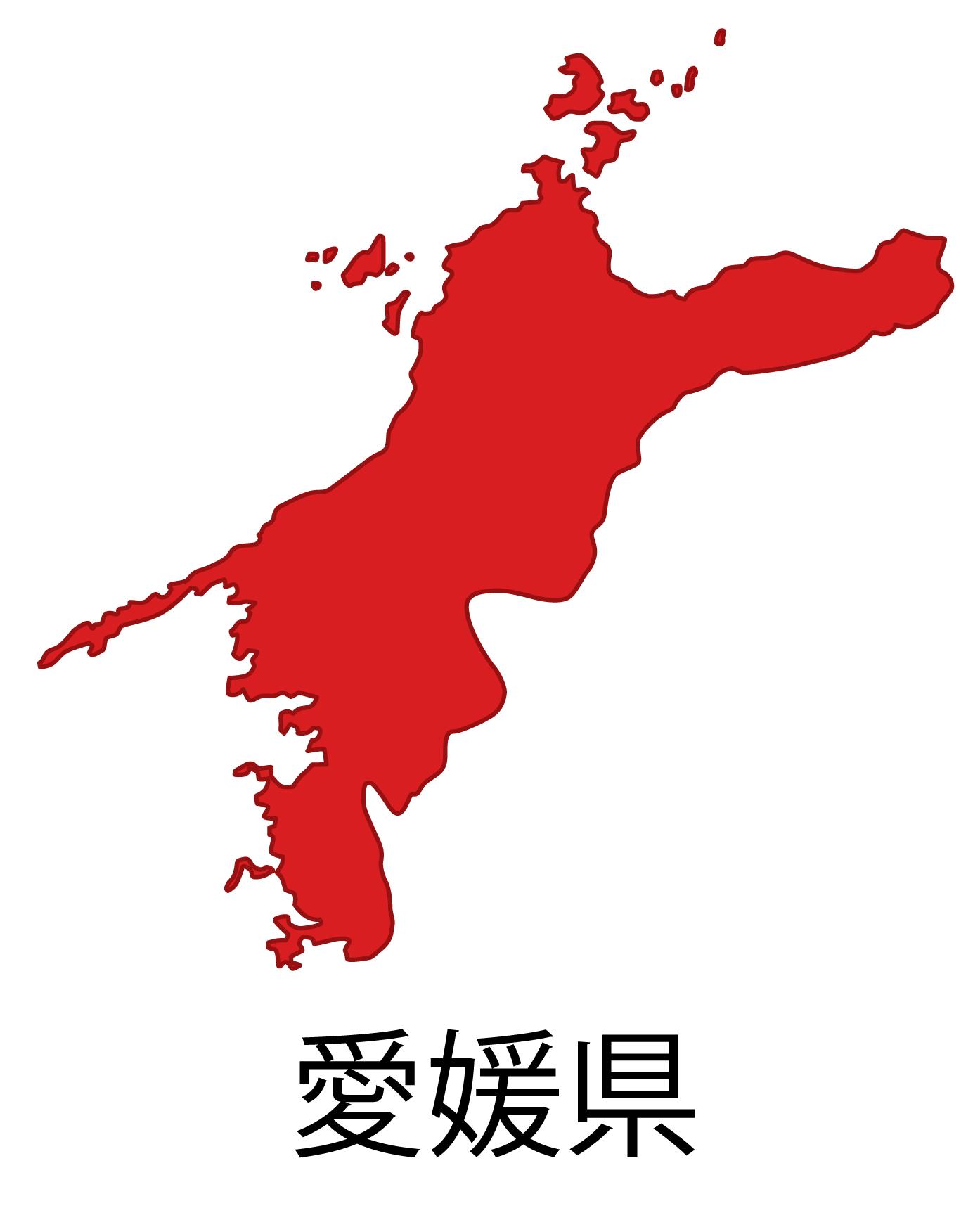 愛媛県無料フリーイラスト|日本語・都道府県名あり(赤)