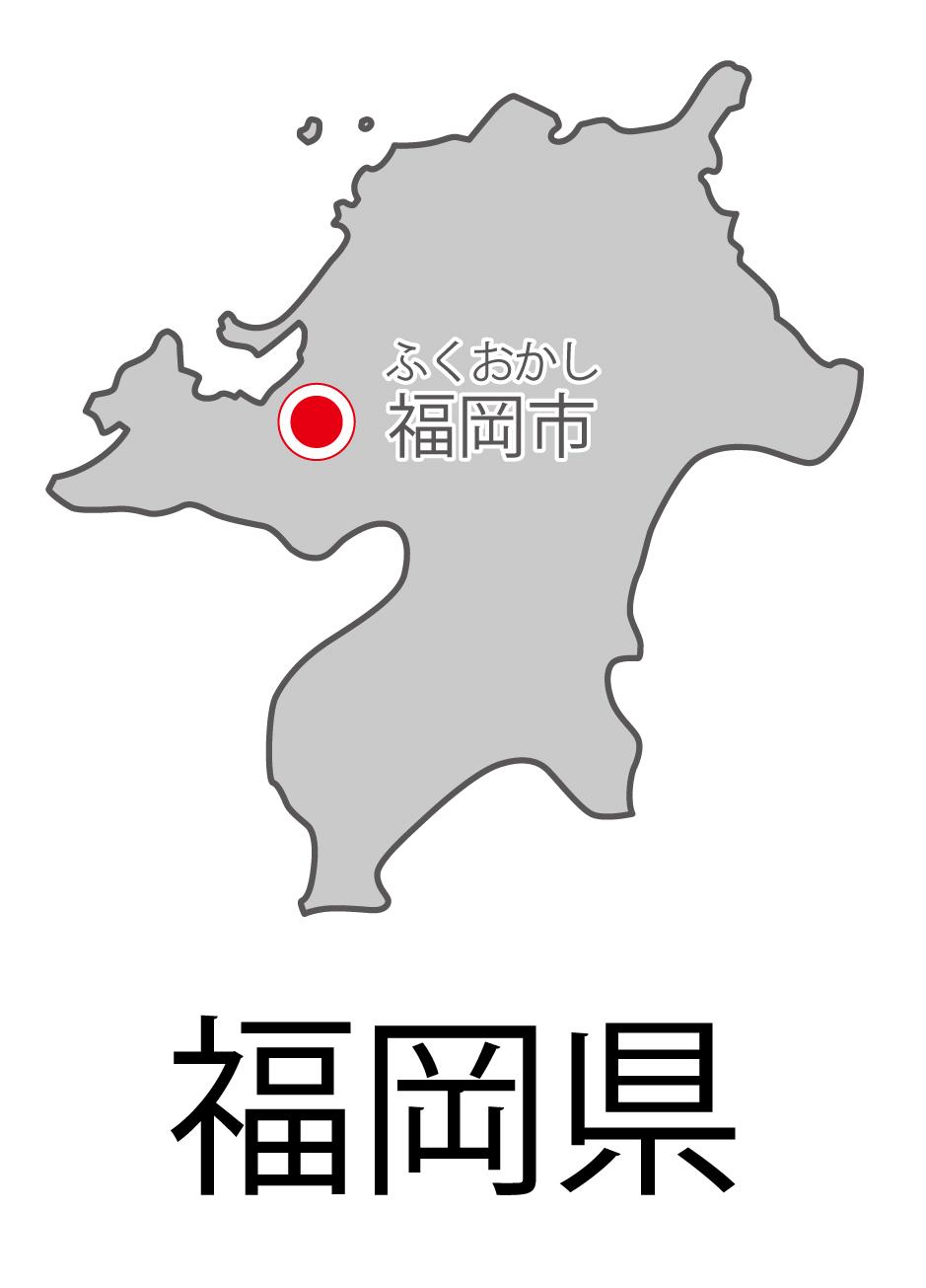 福岡県無料フリーイラスト|日本語・都道府県名あり・県庁所在地あり・ルビあり(グレー)