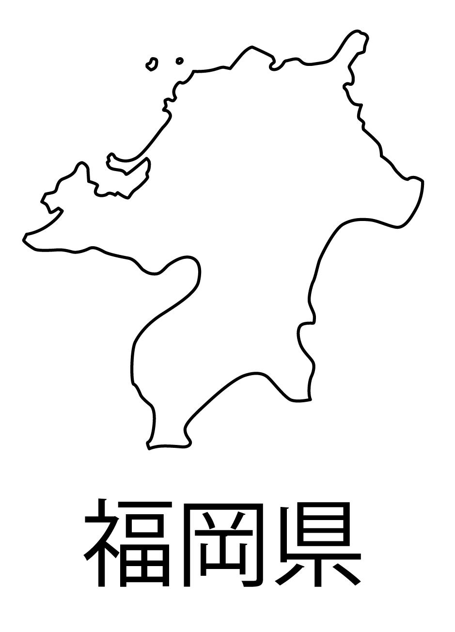 福岡県無料フリーイラスト|日本語・都道府県名あり(白)