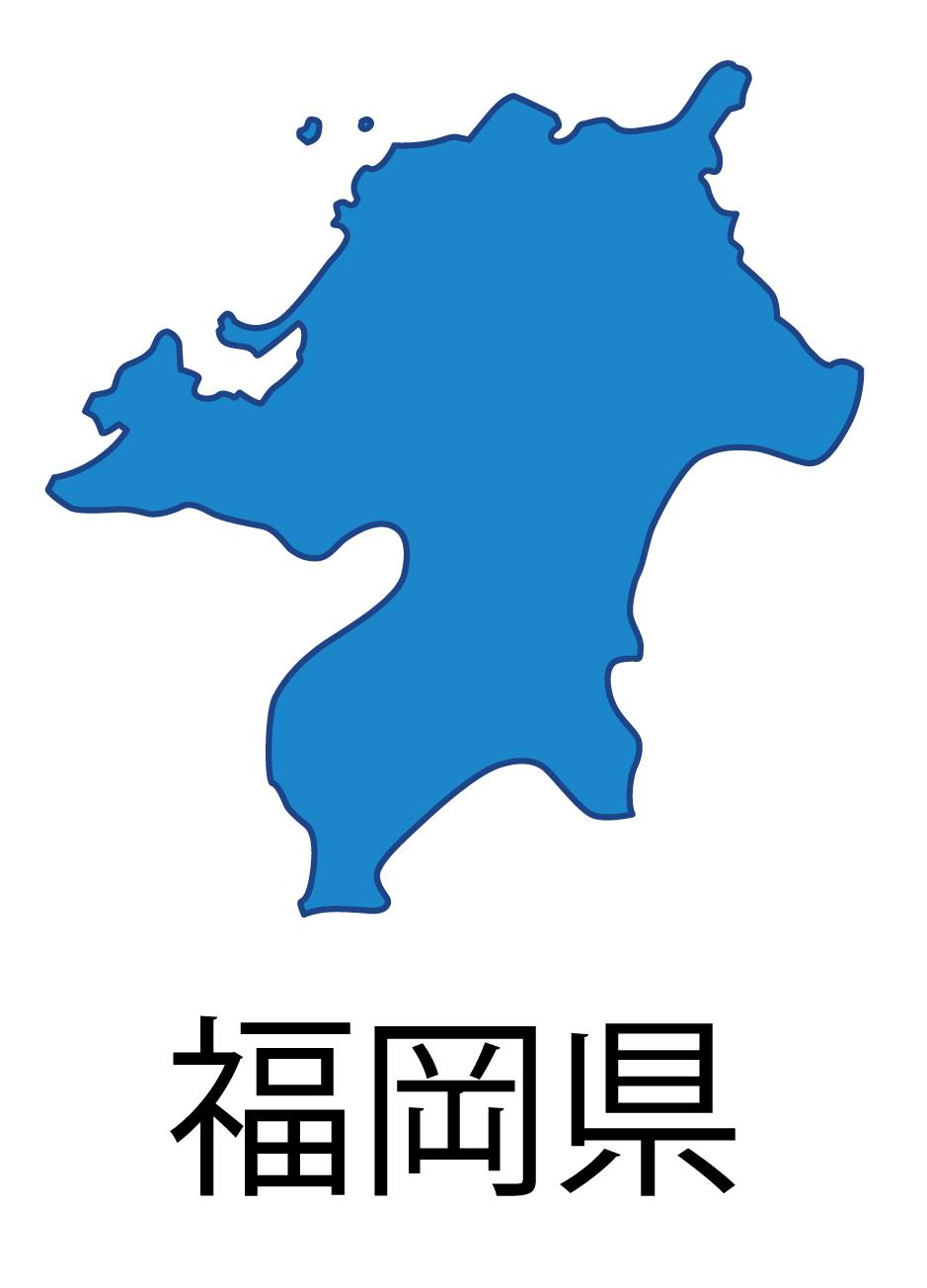 福岡県無料フリーイラスト|日本語・都道府県名あり(青)