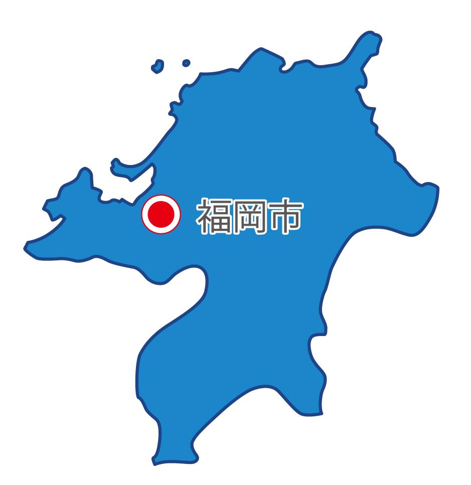 福岡県無料フリーイラスト|日本語・県庁所在地あり(青)