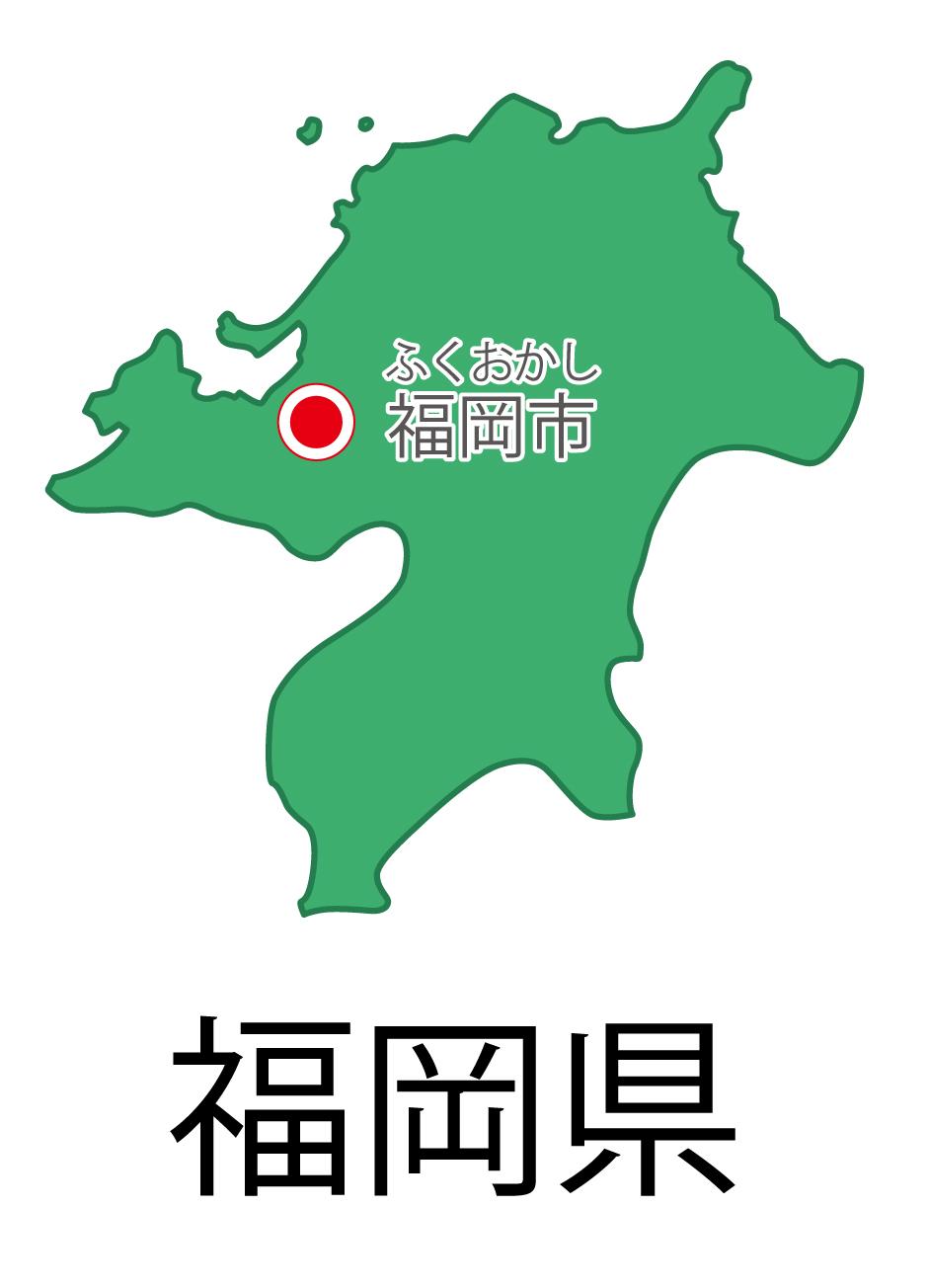 福岡県無料フリーイラスト|日本語・都道府県名あり・県庁所在地あり・ルビあり(緑)