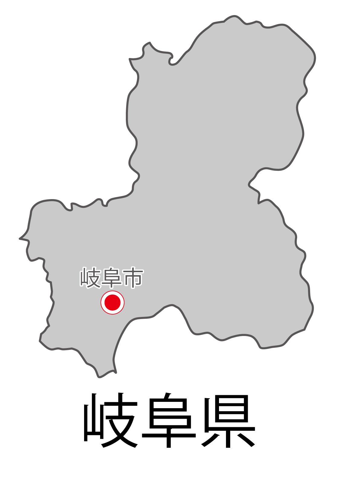 岐阜県無料フリーイラスト|日本語・都道府県名あり・県庁所在地あり(グレー)