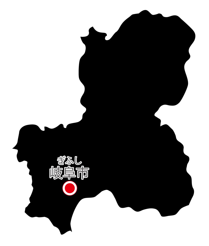 岐阜県無料フリーイラスト|日本語・県庁所在地あり・ルビあり(黒)