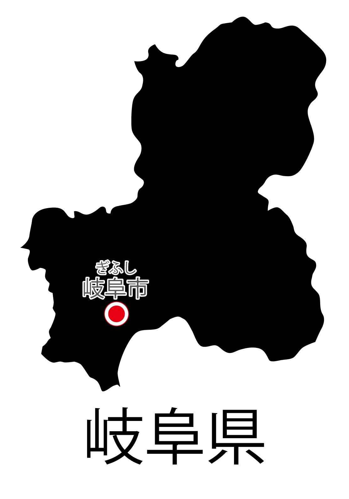 岐阜県無料フリーイラスト|日本語・都道府県名あり・県庁所在地あり・ルビあり(黒)