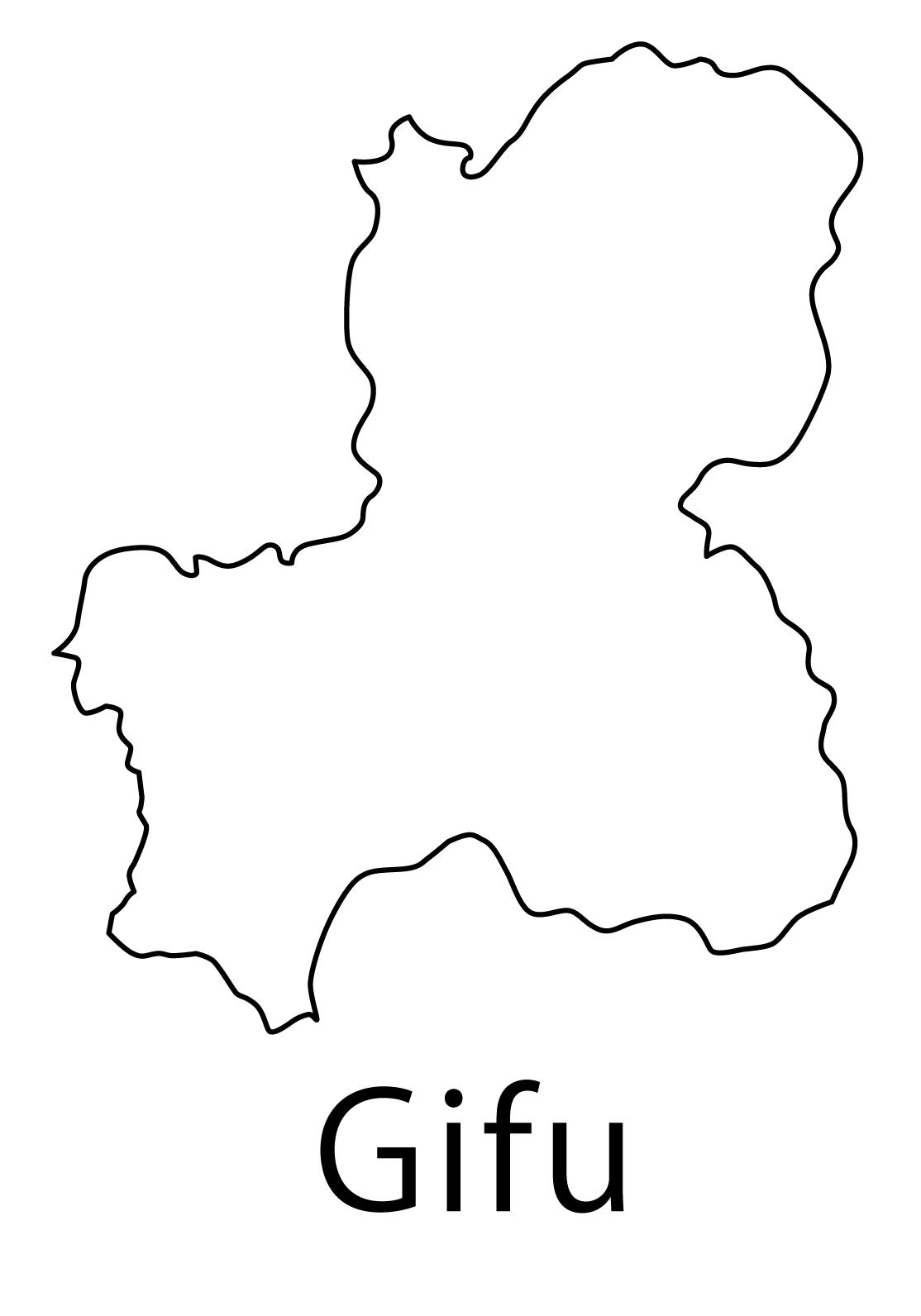 岐阜県無料フリーイラスト|英語・都道府県名あり(白)