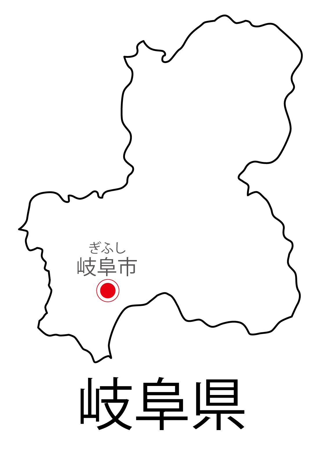 岐阜県無料フリーイラスト|日本語・都道府県名あり・県庁所在地あり・ルビあり(白)