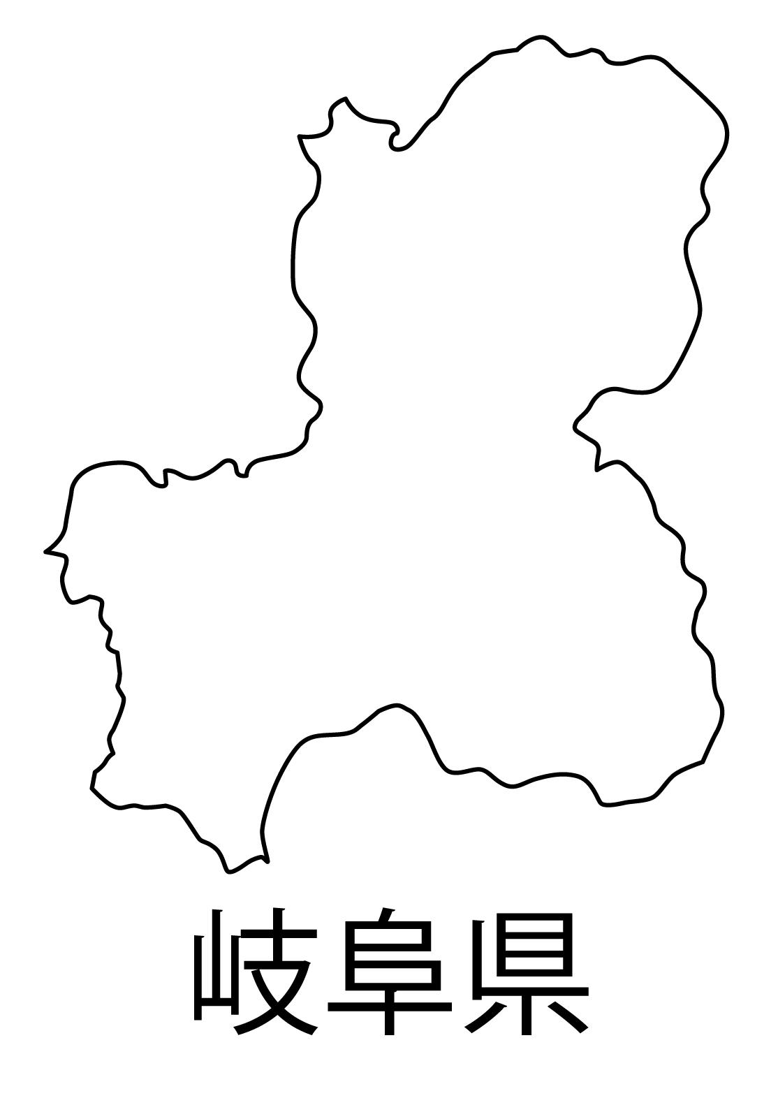 岐阜県無料フリーイラスト|日本語・都道府県名あり(白)