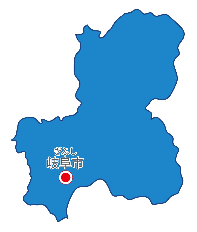 岐阜県無料フリーイラスト|日本語・県庁所在地あり・ルビあり(青)