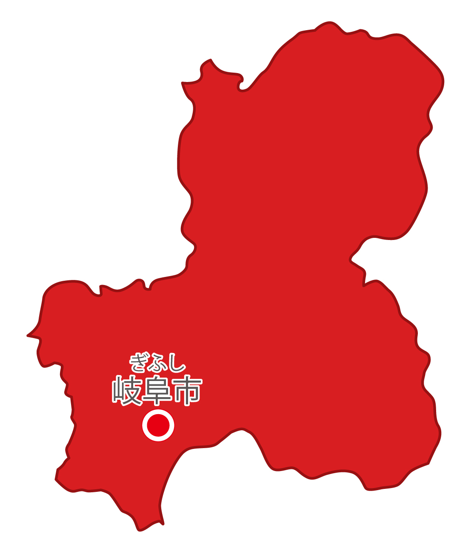 岐阜県無料フリーイラスト|日本語・県庁所在地あり・ルビあり(赤)