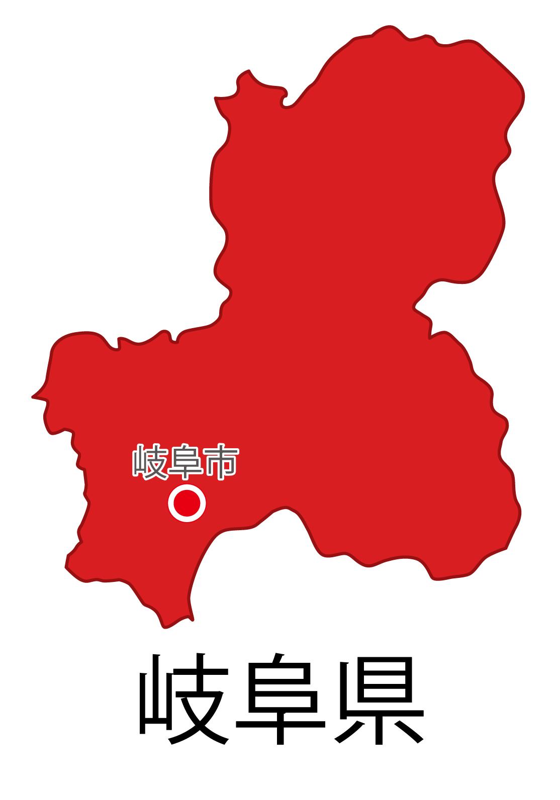 岐阜県無料フリーイラスト|日本語・都道府県名あり・県庁所在地あり(赤)