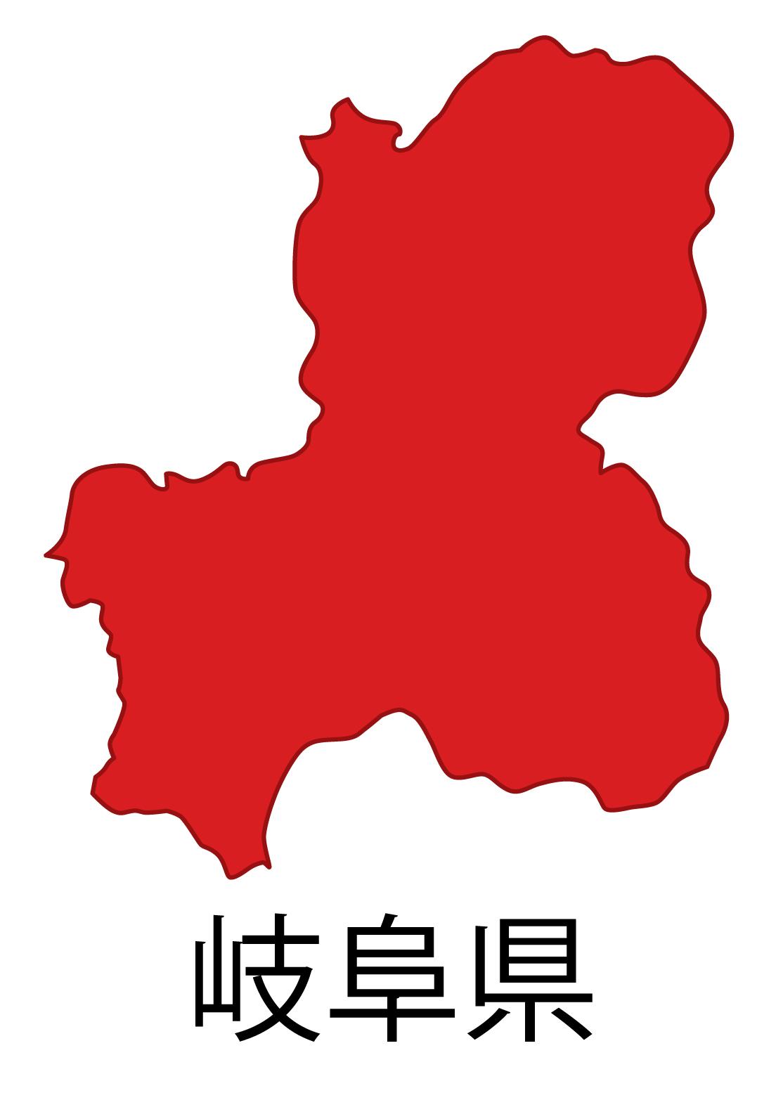 岐阜県無料フリーイラスト|日本語・都道府県名あり(赤)