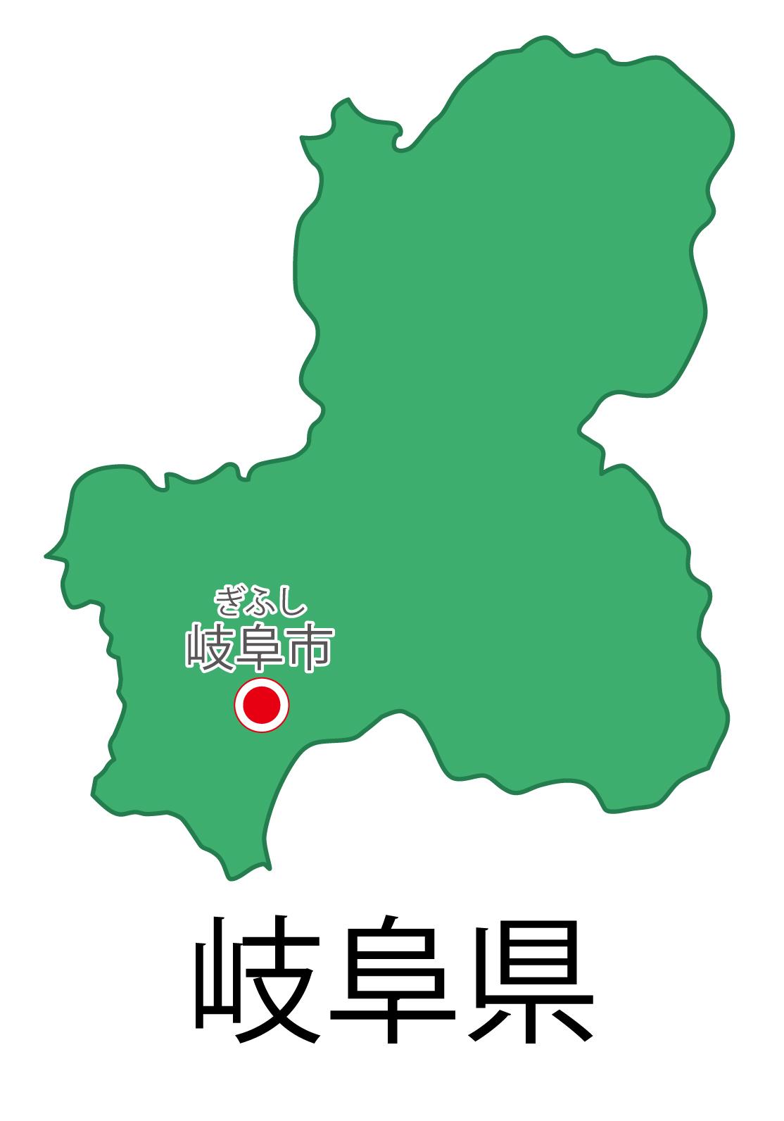 岐阜県無料フリーイラスト|日本語・都道府県名あり・県庁所在地あり・ルビあり(緑)