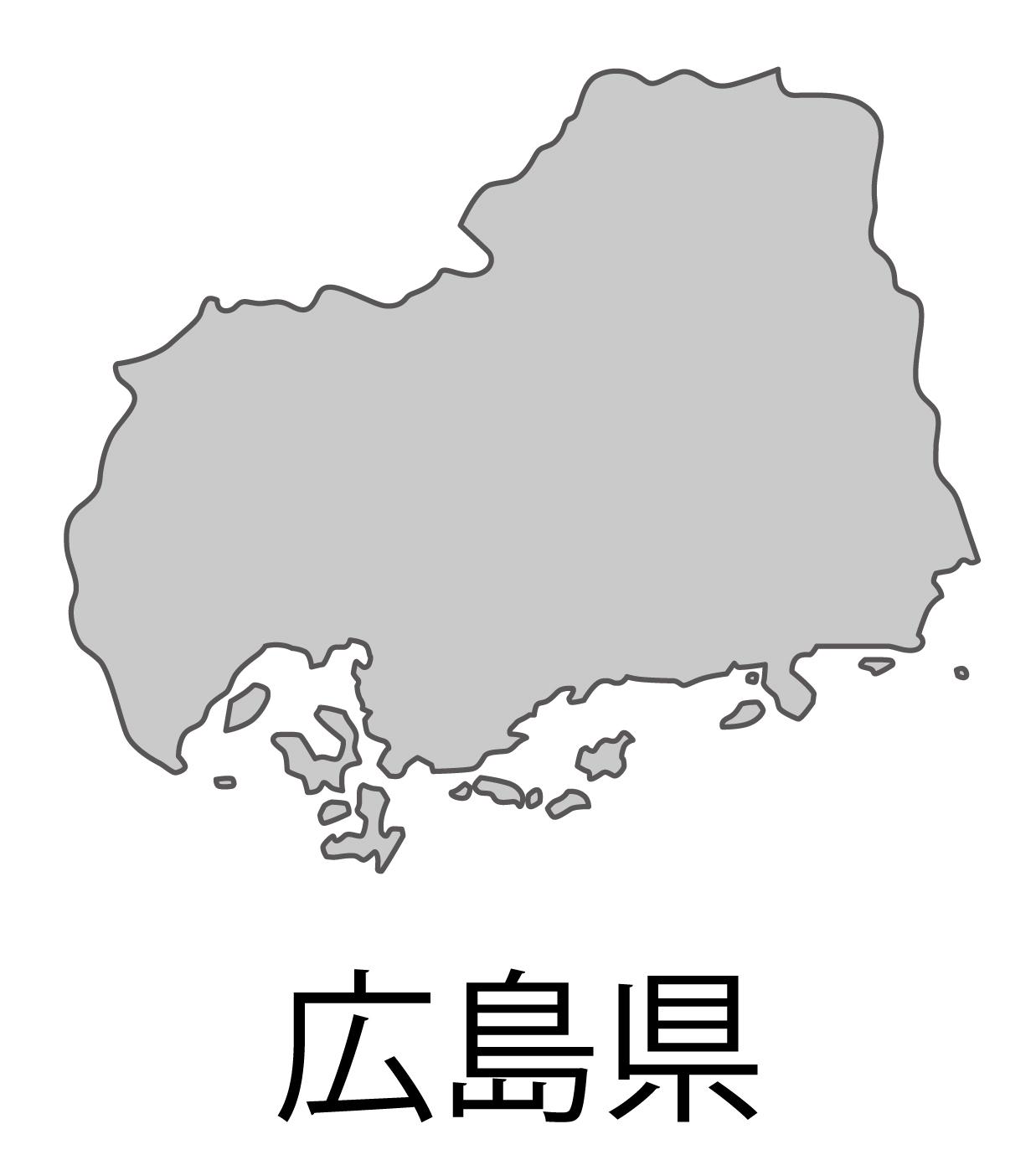 広島県無料フリーイラスト|日本語・都道府県名あり(グレー)