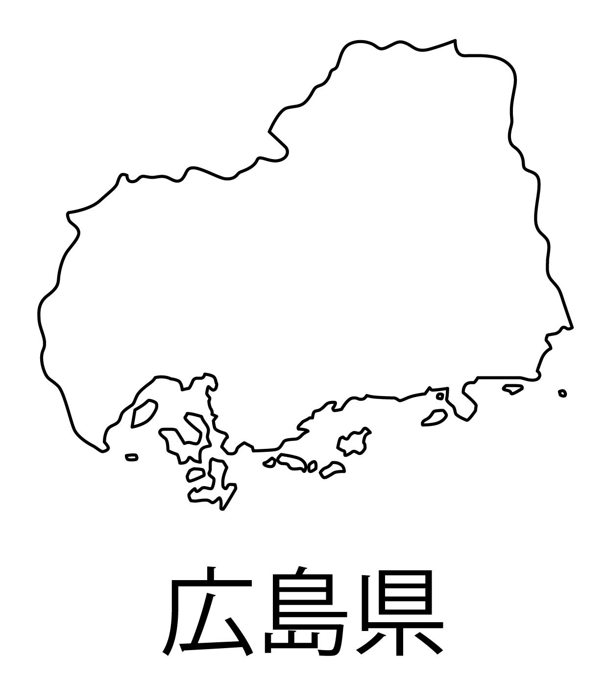広島県無料フリーイラスト|日本語・都道府県名あり(白)