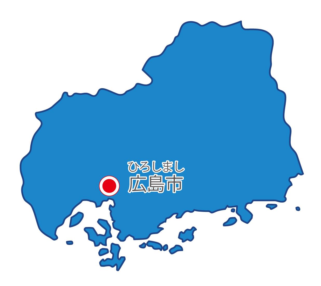 広島県無料フリーイラスト|日本語・県庁所在地あり・ルビあり(青)