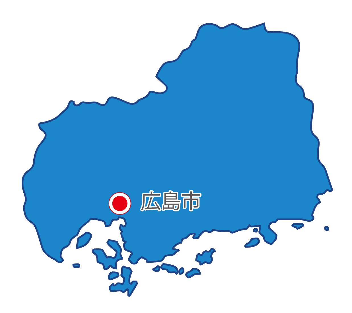 広島県無料フリーイラスト|日本語・県庁所在地あり(青)