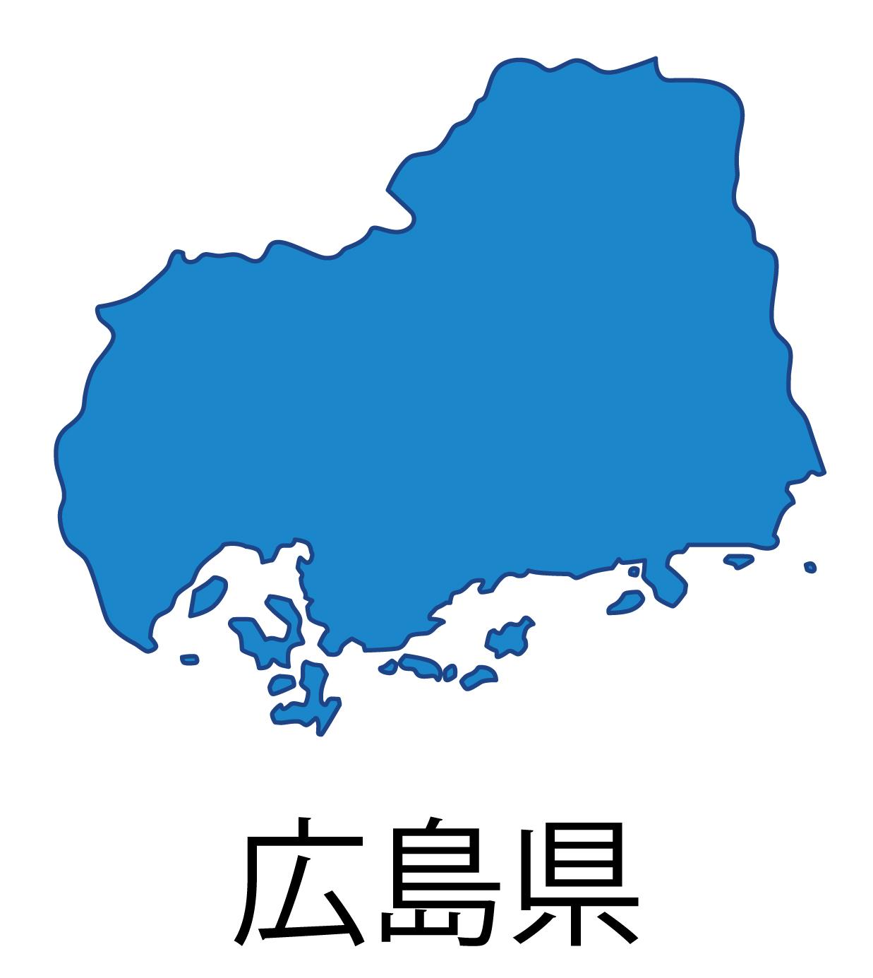 広島県無料フリーイラスト|日本語・都道府県名あり(青)