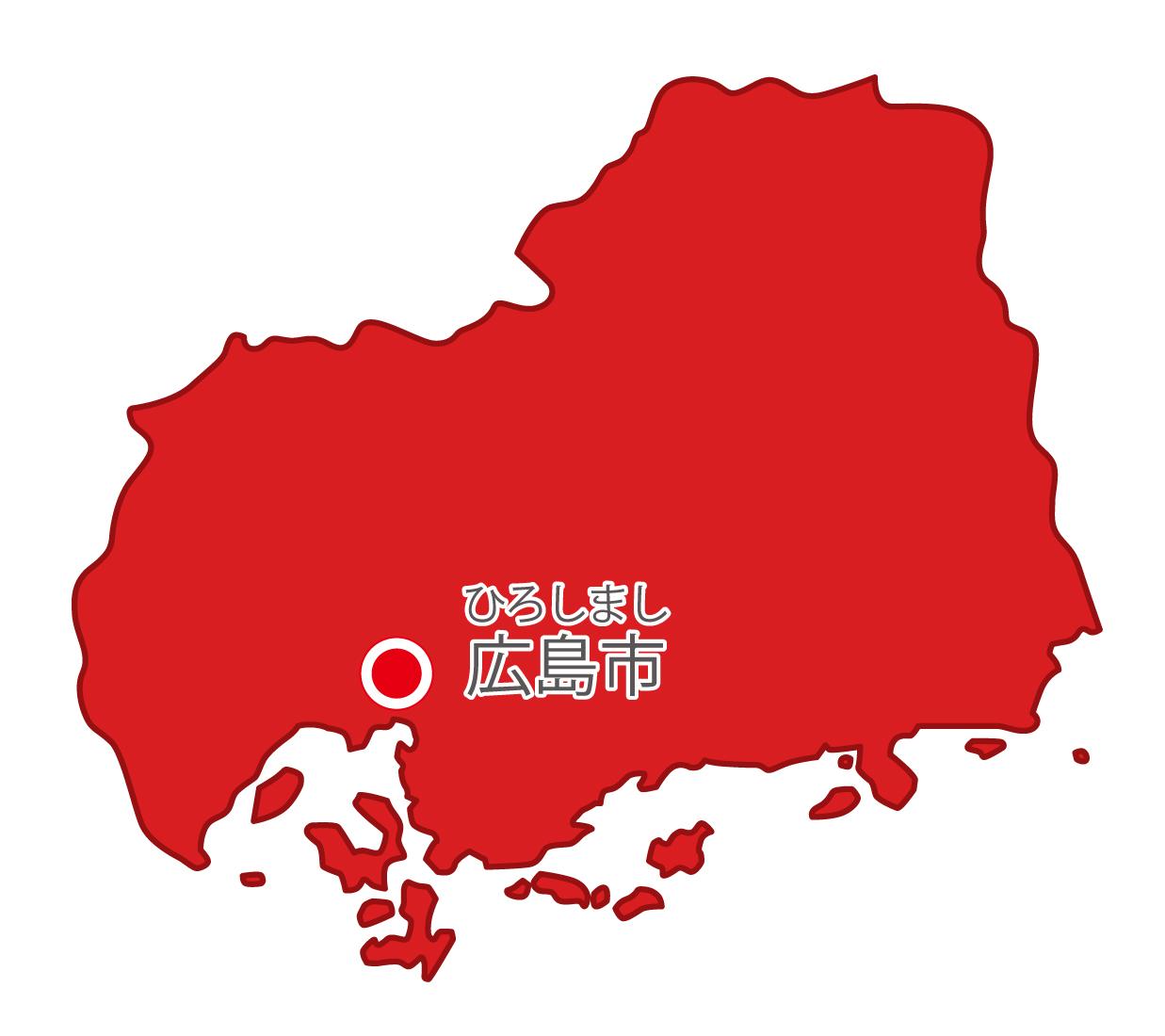 広島県無料フリーイラスト|日本語・県庁所在地あり・ルビあり(赤)
