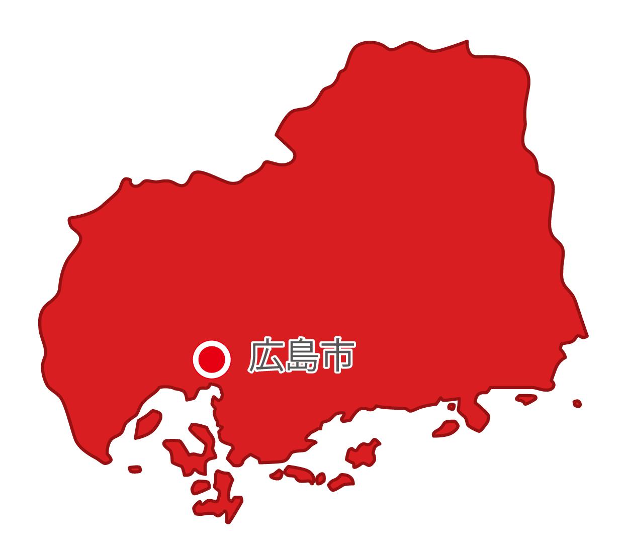 広島県無料フリーイラスト|日本語・県庁所在地あり(赤)