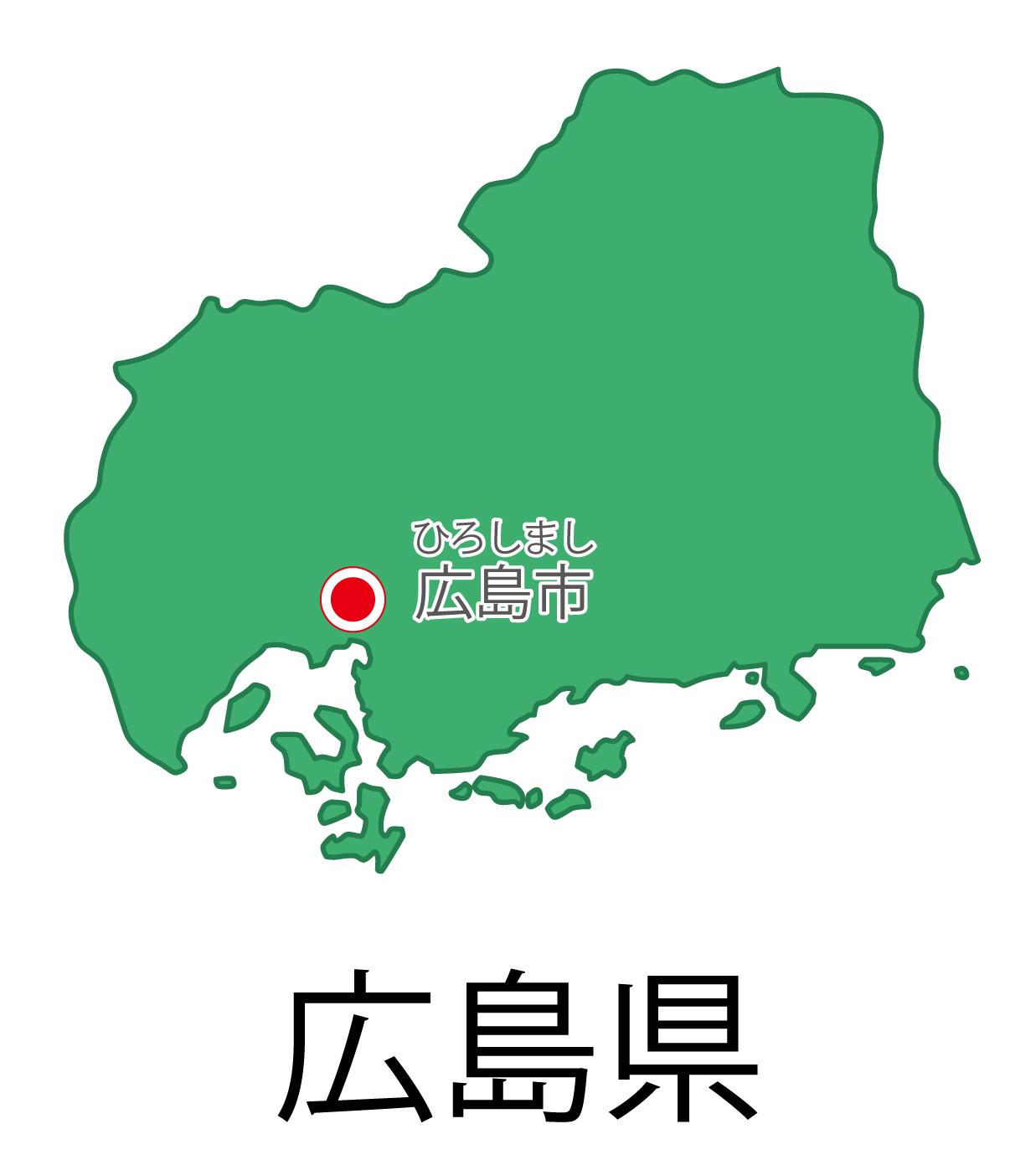 広島県無料フリーイラスト|日本語・都道府県名あり・県庁所在地あり・ルビあり(緑)