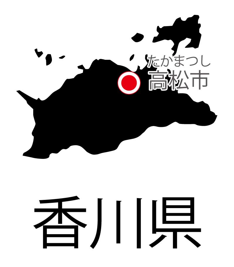 香川県無料フリーイラスト|日本語・都道府県名あり・県庁所在地あり・ルビあり(黒)