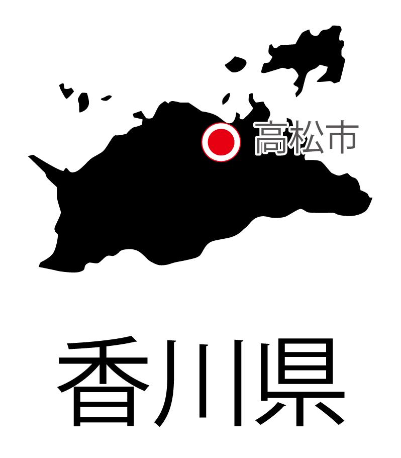 香川県無料フリーイラスト|日本語・都道府県名あり・県庁所在地あり(黒)