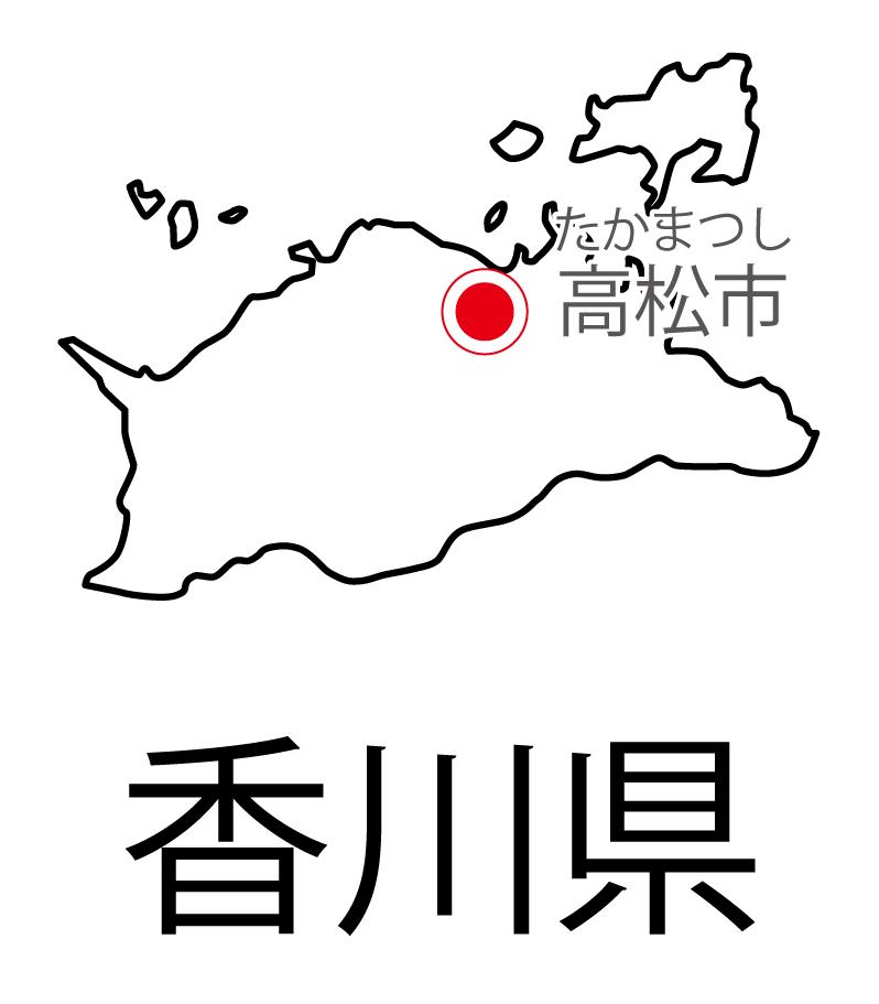 香川県無料フリーイラスト|日本語・都道府県名あり・県庁所在地あり・ルビあり(白)