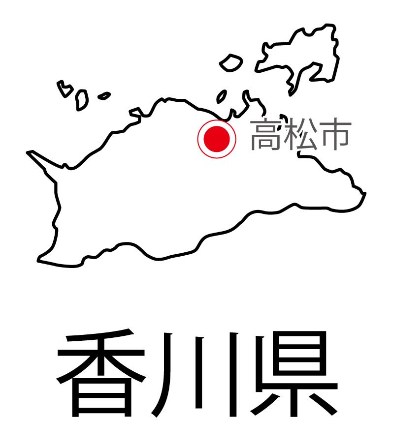 香川県無料フリーイラスト|日本語・都道府県名あり・県庁所在地あり(白)